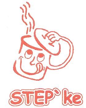 STEP'ke